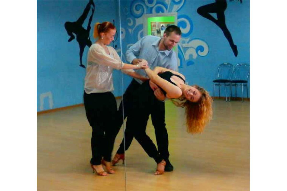 Pierwszy Taniec Weselny rzeszów